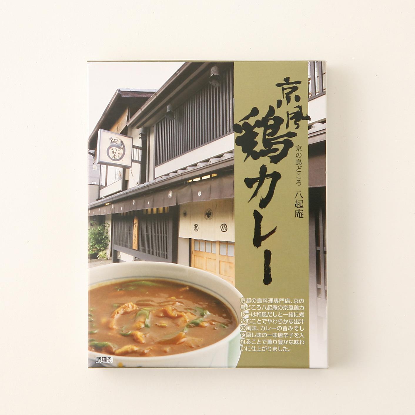 京風鶏カレー(6食セット)